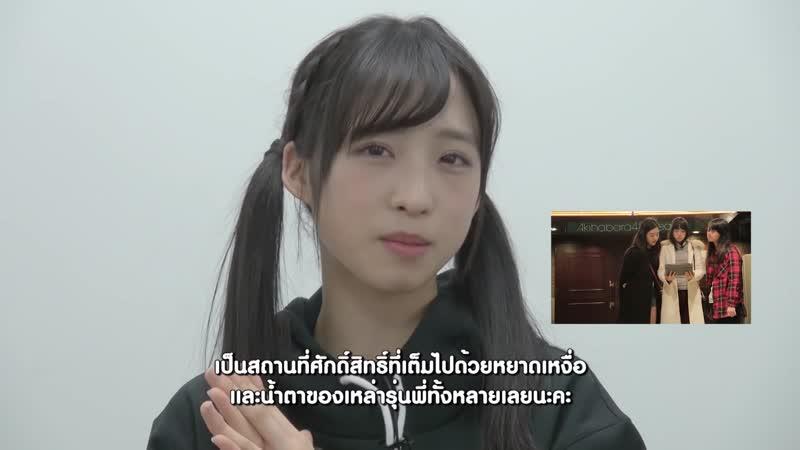 BNK48 Senpai Ep 13 1