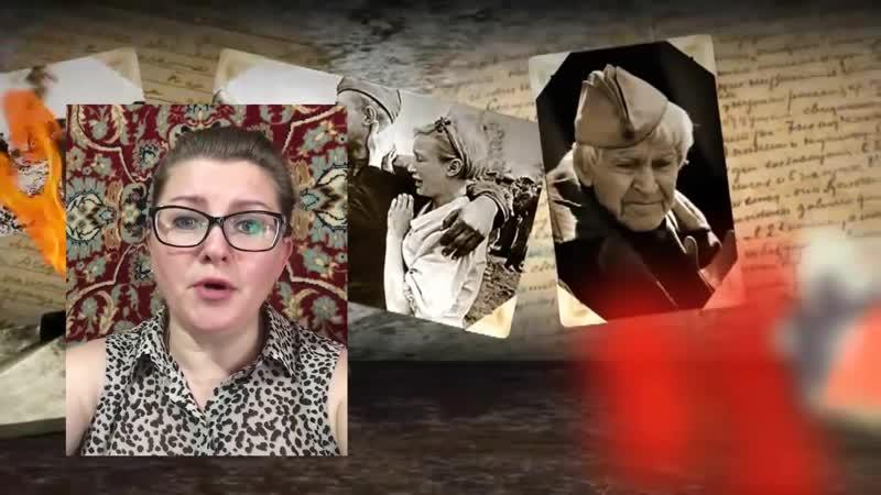 День памяти и скорби Острогожский народный театр