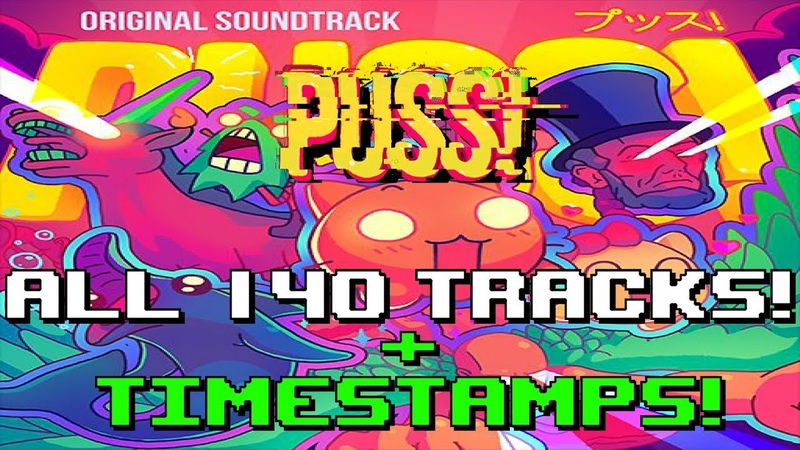PUSS! Full Soundtrack OST - Timestamps below - All 140 tracks!