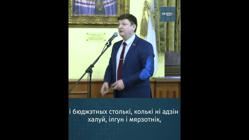 На прэзентацыі старадаўняга мяча Марзалюк абрынуўся на тых, хто не любіць беларускую ўладу