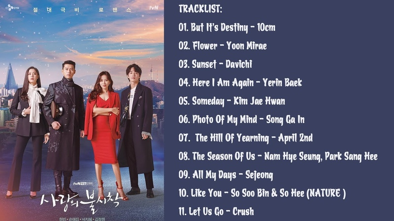 [ALBUM 1-10] CRASH LANDING ON YOU OST l 사랑의불시착 OST