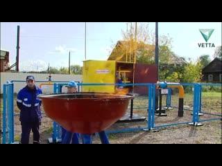 Жителям трех населенных пунктов Бардымского района провели газ
