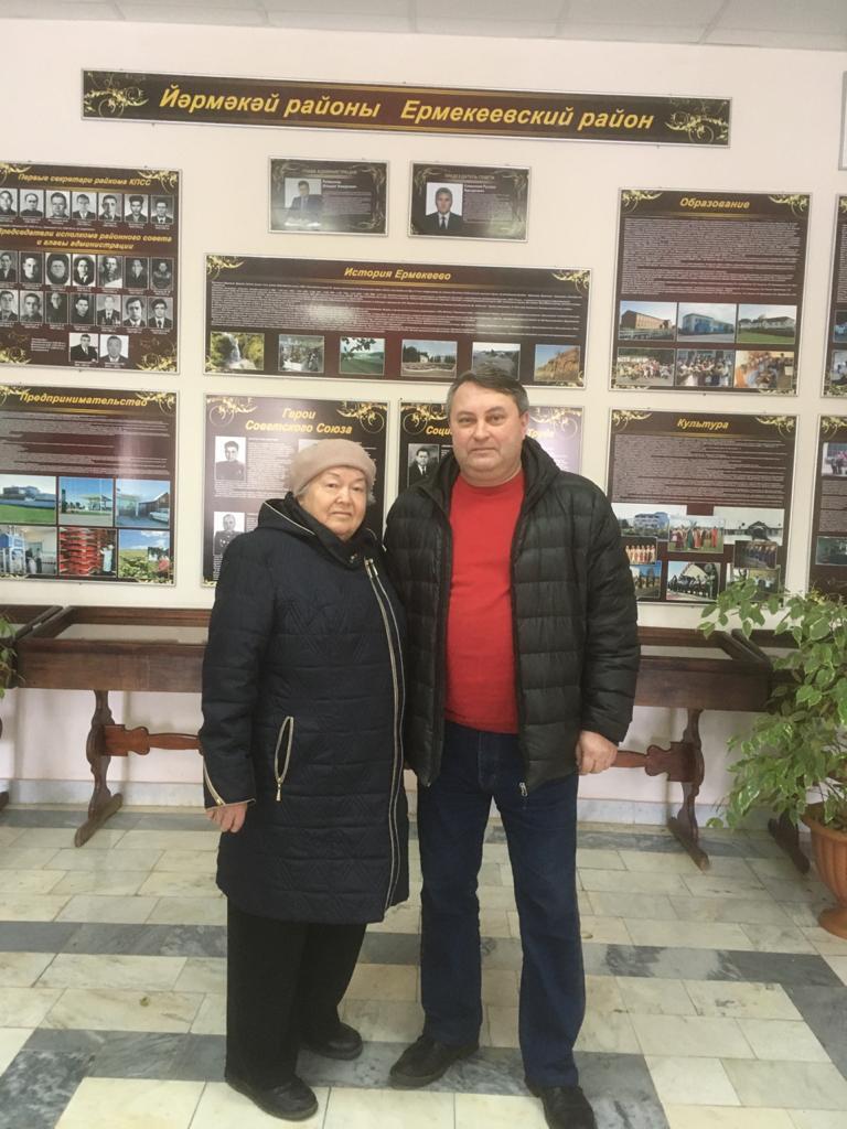 #деньзащитникаОтечества 23 февраля Ермекеевский историко-краеведческий музей присоединился