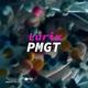 Lurix - PMGT (Из сериала more originals «Трудные подростки»)