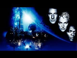 Сфера - (Детектив, Драма, Триллер, Фантастика, Sci-Fi (Научная фантастика), Про подводников, Экранизация)(США)(1998)