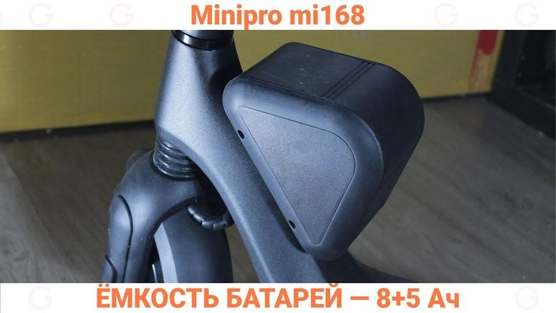 Краткий обзор электросамоката Minipro mi168