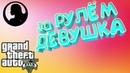 Лучшие Приколы В Играх 2020 / ПЕРЕОЗВУЧКА ГТА 5 / Фейлы, Трюки, Эпичные Смешные моменты1