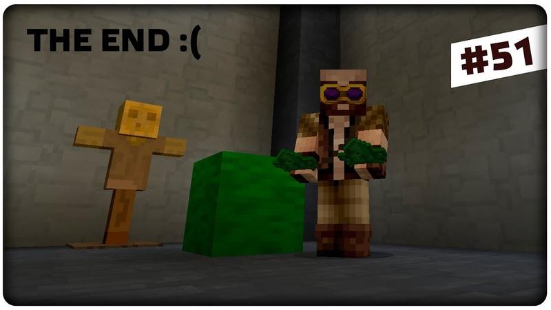Minecraft 1.12.2 Post ApoCWELTHypse 🚀 Веспен и Конец Сборки 51