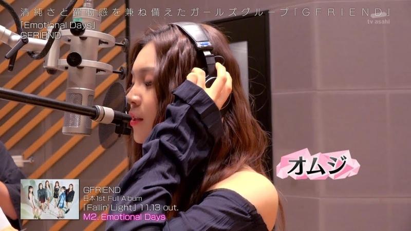 GFRIEND JAPAN 1st Full ALBUM Recording Behind