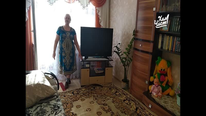 Видеоотзыв №27 (ХимЧист Орск, Гай, Новотроицк, Ясный)
