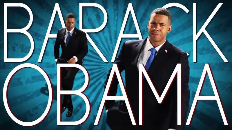 Я не на Обаму, я любуюсь Обамой