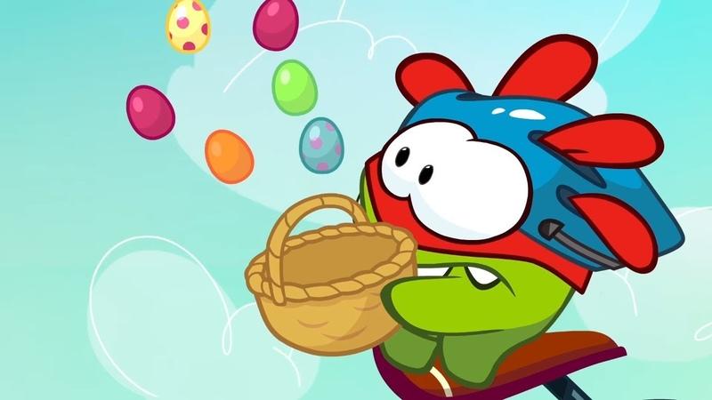 Приключения Ам Няма Cut the Rope Пасхальный Кролик Супер Нямы Весёлые мультфильмы для детей