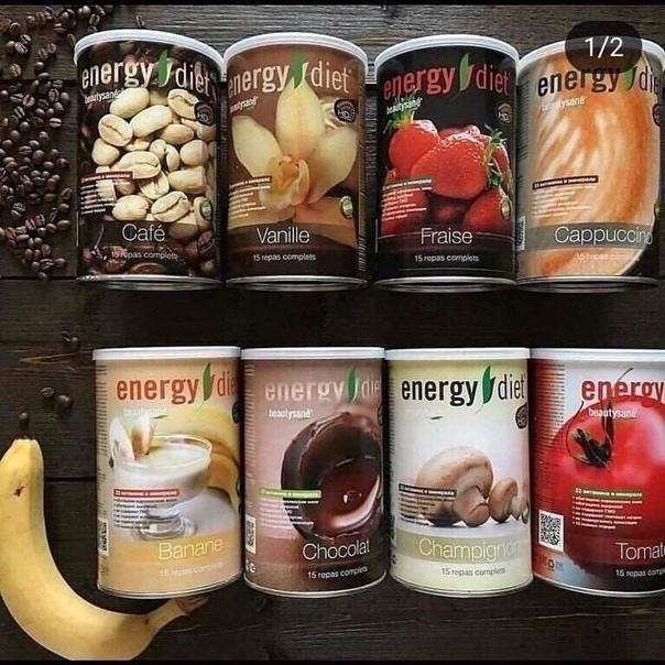 Коктейли Для Похудения Отзывы Энерджи Диет. Energy Diet от NL International - диетическое питание или лохотрон?