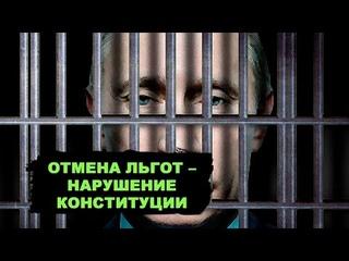 Путиным должна заниматься Генпрокуратура! Единороссы категорически против
