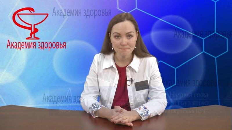 Сахарный диабет у детей врач эндокринолог Нурматова Н А