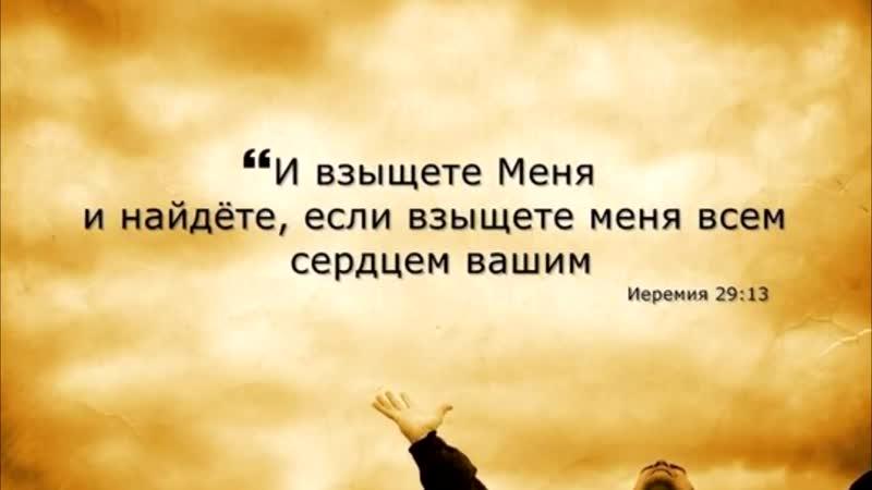 Спаситель мой Екатерина Крощук Лилия Гатицкая