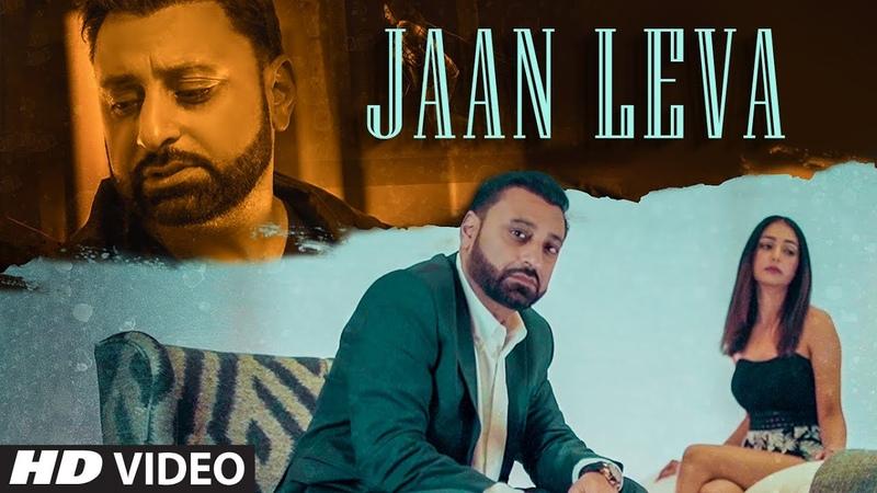 Jaan Leva Full Song Simran Pruthi Tar E Beat Breaker Meet Raju Latest Punjabi Songs 2020
