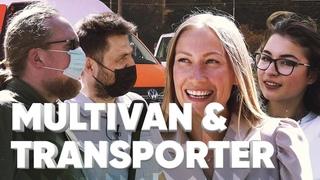 VW Multivan 6.1 & Volkswagen Transporter 6.1 - Большой тест-драйв / Юля из банка