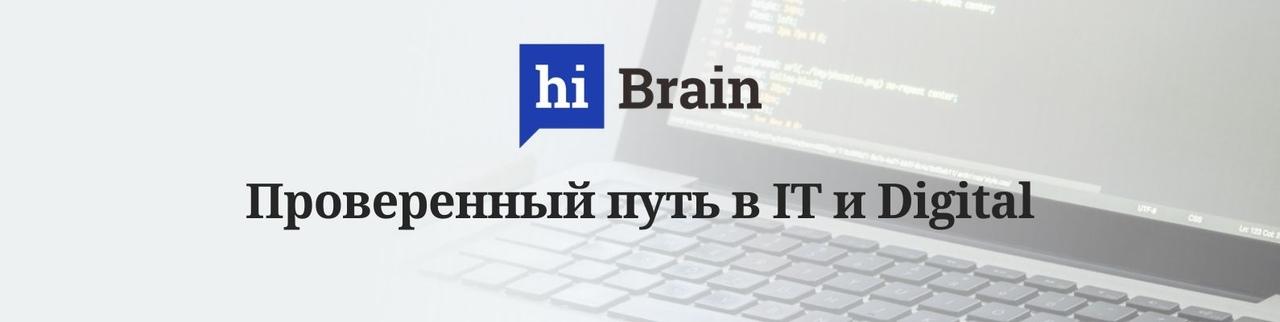 Курсы веб-разработки в университете Лобачевского Нижнего Новгорода
