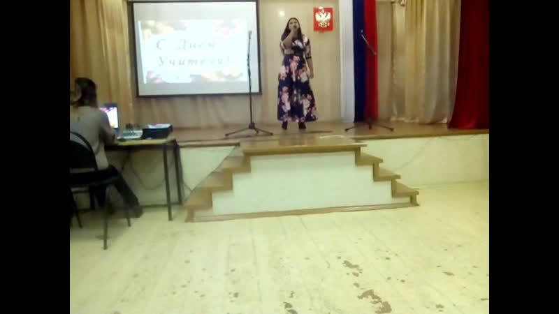 День учителя 2018