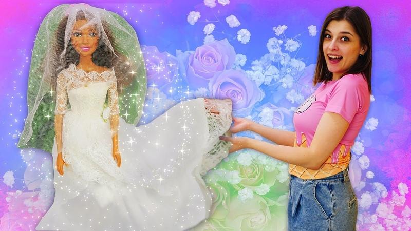 Барби испортила свадьбу Терезы Видео для девочек про истории Барби