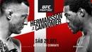Разбор турнира UFC: Hermansson vs. Cannonier