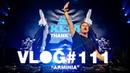 Armin VLOG 111 - Arminia