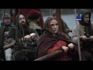 Великие воительницы викингов (Viasat History, 2019)