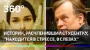 Адвокат рассказал о состоянии Олега Соколова - профессора СПбГУ, расчленившего студентку