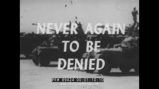 NEVER AGAIN TO BE DENIED  ARAB-ISRAELI 1967 SIX DAY WAR & AFTERMATH  DOCUMENTARY  89424