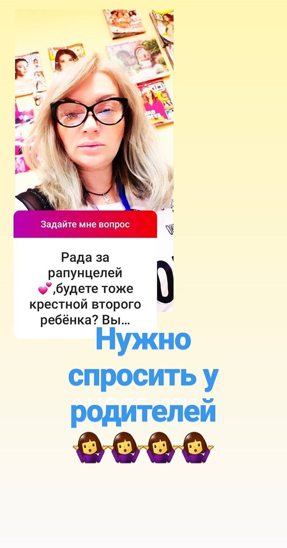Новостной обзор от 11.11.19