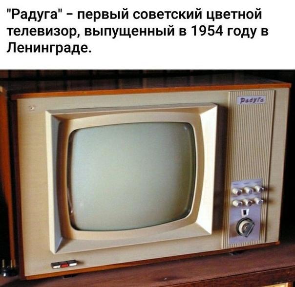 А какой телевизор был у вас .Спасибо за и подписку
