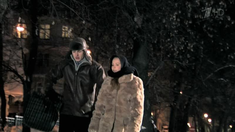 ВРЕМЯ ДЛЯ ДВОИХ 01 серия смотреть онлайн без регистрации