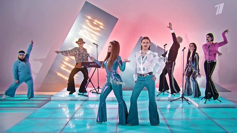 Видео на песню Uno с которой на Евровидение поедет Little Big затмило ролики всех соперников смотреть онлайн без регистрации