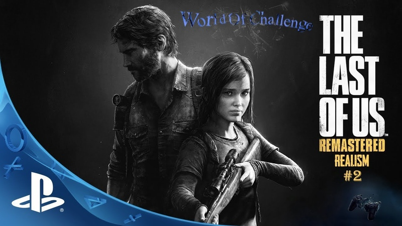 Project Stream The Last of Us Realism 2