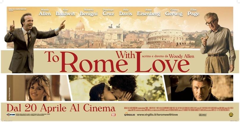 Онлайн-кинопрограмма летних фильмов, изображение №5