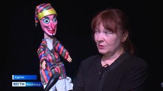 В Курганском театре кукол стартовал проект для особенных детей