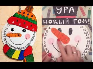 """Новогодний адвент-календарь """"Снеговик"""", отсчитывающий нам дни до самого волшебного праздника в году - Нового года!"""