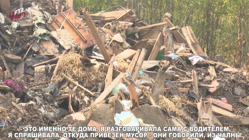 Свалка отходов в поселке Чална 2019 Карелия Пряжинский район