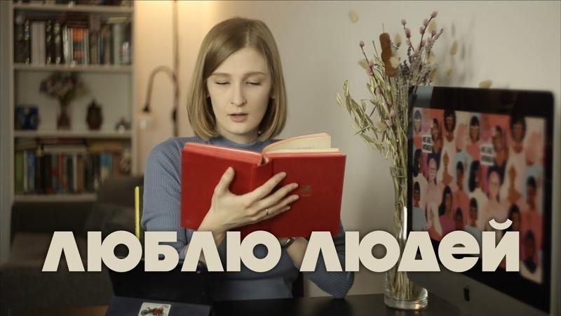 4 ФЕМИНИСТ Чосер Кентерберийские рассказы
