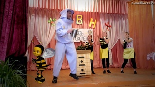 Прогрессовский СДК. Отчёт 2019. КВН - команда Авангард. Пчеловод