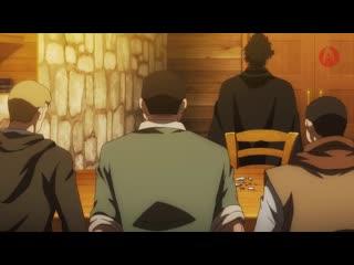 Чёрный клевер - 85 серия русская озвучка AniMur (Sky's&Axealik&Violet&Mentore&vonRosenberg&Lior)