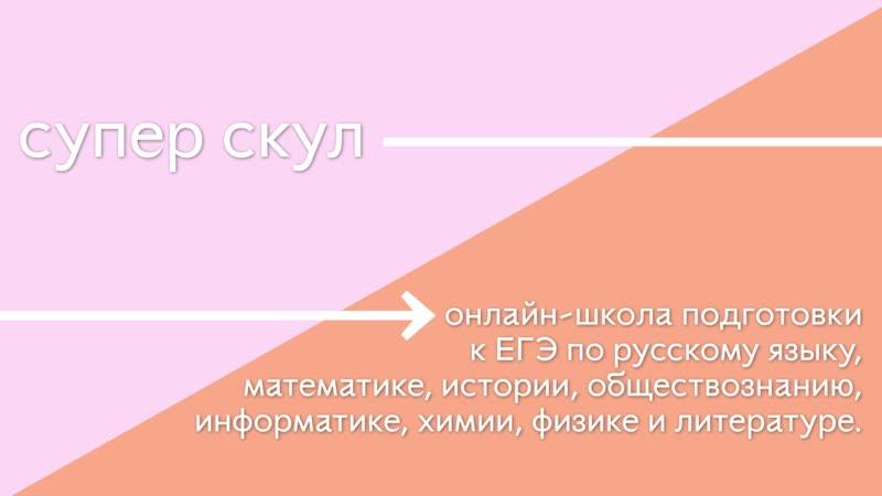 СуперРусский 1 - Правописание Ь и Ъ