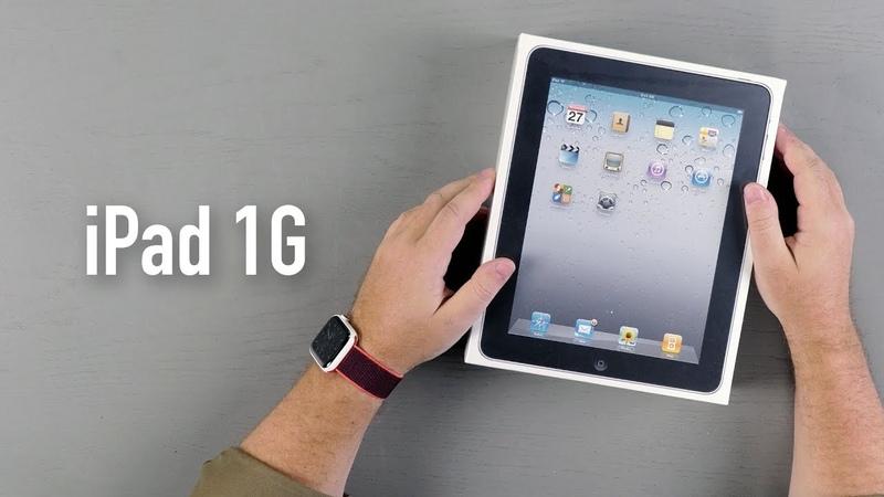 Распаковка iPad 1G 2010 последнего продукта Стива Джобса iPad 10 лет