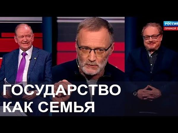 Не кинет не бросит не обманет отцовский характер российской государственности