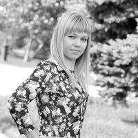 Алена Савинова