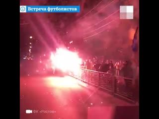 Болельщики встречают молодежку ФК Ростов после матча с Сочи