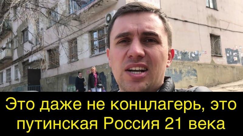 Путинский прорыв или как живут за МКАДом Измайлова 3