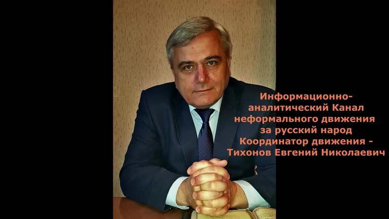 Не грабьте Россию и верните награбленное и в России не будет бедных