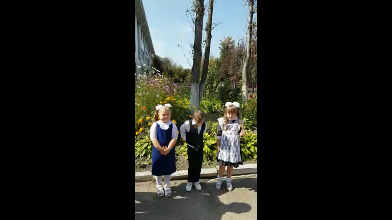 Маша, Саша, Вера